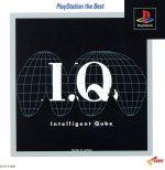 I.Q インテリジェントキューブ(再販)(ゲーム)