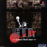 G.T.A グランド・セフト・オート(地図付)(ゲーム)
