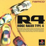 R4-RIDGE RACER TYPE4(リッジレーサー)(ゲーム)