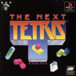 THE NEXT TETRIS(テトリス)(ゲーム)
