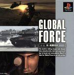 グローバルフォース新・戦闘国家(ゲーム)