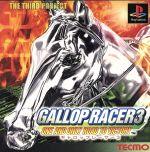 ギャロップレーサー3(ゲーム)