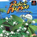 ポケットムームー(ゲーム)