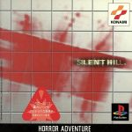 SILENT HILL(ゲーム)