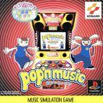 ポップンミュージック(ゲーム)