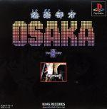 奏(騒)楽都市OSAKA(ゲーム)