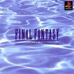 FINAL FANTASY COLLECTION(ゲームディスク3枚組、三方背ケース、説明書付)(ゲーム)
