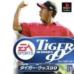 タイガーウッズ99 PGA TOUR GOLF(ゲーム)