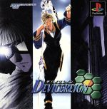 DEVICEREIGN(デバイスレイン)(ゲーム)