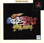 クールボーダーズ2(再販)(ゲーム)