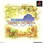 聖剣伝説 LEGEND OF MANA(レジェンド オブ マナ)(ゲーム)