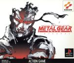 METAL GEAR SOLID インテグラル(ゲーム)