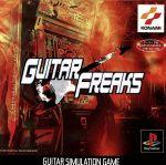 ギターフリークス(ゲーム)