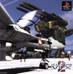 マクロス VF-X2(ゲーム)