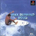 マックスサーフィン2000(ゲーム)