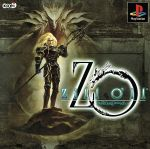 Zill O'll(ジルオール)(ゲーム)