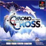 クロノ・クロス(ゲーム)