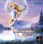 Lunatic Dawn Odyssey(ルナティックドーンオデッセイ)(ゲーム)