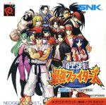 NGP 頂上決戦 最強ファイターズSNK VS CAPCOM(ゲーム)