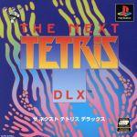 THE NEXT TETRIS DX(テトリス)(ゲーム)