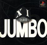 XI[sai]JUNBO(ゲーム)