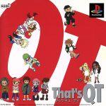 That's QT(ザッツキューティー)(ゲーム)