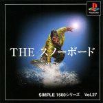 THE スノーボード SIMPLE 1500シリーズVOL.27(ゲーム)