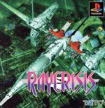 RAYCRISIS(レイクライシス)(ゲーム)