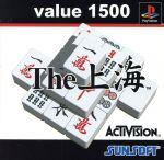 上海 Value 1500(ゲーム)