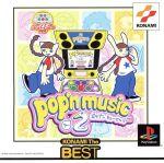 ポップンミュージック2 コナミザベスト(再販)(ゲーム)