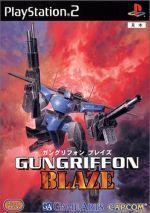 ガングリフォン ブレイズ(GUNGRIFFON BLAZE)(ゲーム)
