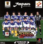 ワールドサッカー 実況ウイニングイレブン オリンピック2000 ~U-23メダルへの挑戦~(ゲーム)
