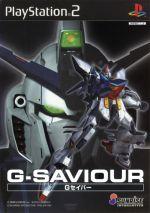 G-SAVIOUR Gセイバー(ゲーム)
