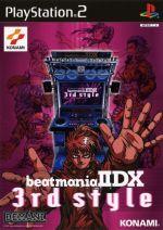 ビートマニアⅡDX 3rd style(ゲーム)