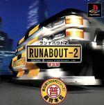 RUNABOUT2(ランナバウト2)普及版(再販)(ゲーム)