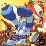 ロックマンX5(ゲーム)