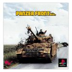 PANZER FRONT bis.(パンツァーフロント)(ゲーム)