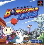 ボンバーマンランド(ゲーム)