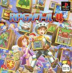 RPGツクール4(ゲーム)