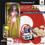 チョロQ HG チョロQジェニーハイグレードBOX(人形、チョロQ付)(初回限定版)(ゲーム)