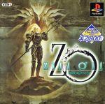 Zill O'll(ジルオール) KOEI The Best(再販)(ゲーム)