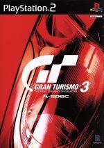 GRAN TURISMO 3 A-spec(ゲーム)