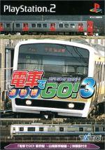 電車でGO!3 通勤編(ゲーム)