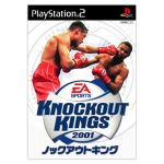 ノックアウトキング 2001(ゲーム)