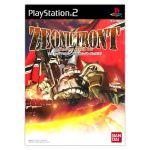 ジオニックフロント 機動戦士ガンダム0079(ゲーム)
