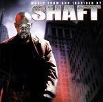 SHAFT(通常)(CDA)