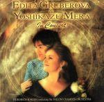 エディタ・グルベローヴァ&米良美一 イン・コンサート(通常)(CDA)