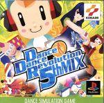 ダンスダンスレボリューション 5th MIX(ゲーム)