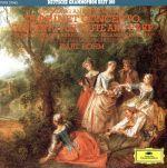 モーツァルト:クラリネット協奏曲/フルートとハープのための協奏曲(通常)(CDA)