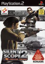 サイレントスコープ2 イノセントスウィーパー(ゲーム)